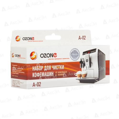 A-02 Набор для чистки кофемашин Ozone, 2 таблетки, 2 порции для чистки от накипи