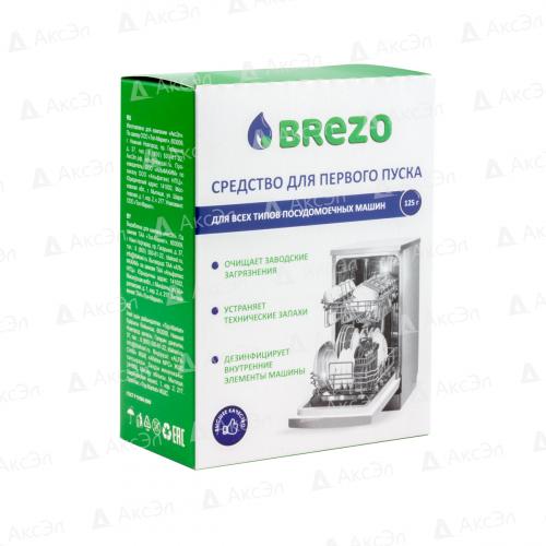 87776 Средство для первого пуска посудомоечной машины Brezo, 125 г