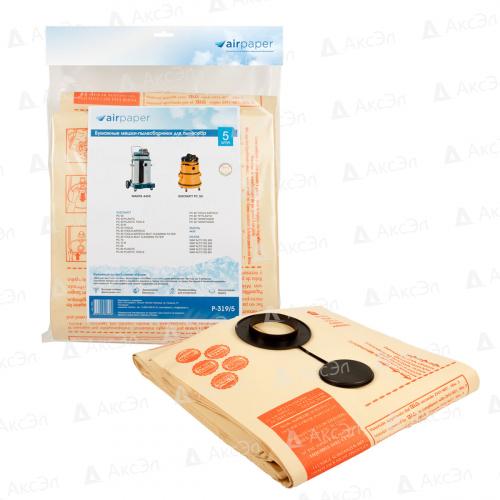 P-319/5 Мешки-пылесборники Airpaper бумажные для пылесоса, 5 шт