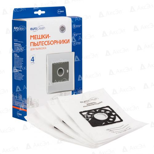 E-04/4 Мешки-пылесборники Euroclean синтетические для пылесоса, 4 шт
