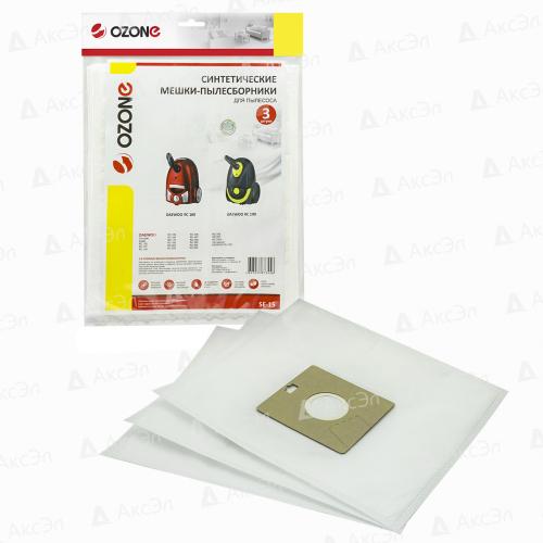 SE-15 Мешки-пылесборники Ozone синтетические для пылесоса, 3 шт