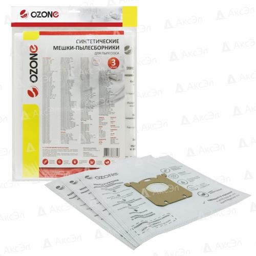 SE-02 Мешки-пылесборники Ozone синтетические для пылесоса, 3 шт