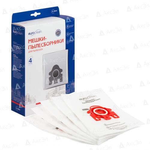 E-49/4 Мешки-пылесборники Euroclean синтетические для пылесоса, 4 шт
