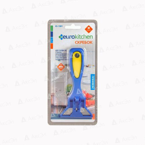 RS-19BY Скребок Eurokitchen для чистки стеклокерамики, синий/желтый
