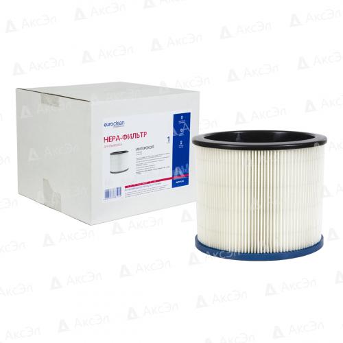 Фильтр складчатый для пылесоса ИНТЕРСКОЛ, 1 шт., сухая пыль/целлюлоза, бренд: EUROCLEAN, арт. INPM-PU32