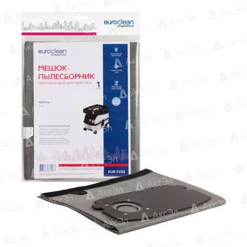 EUR-5252 Мешок-пылесборник Euroclean многоразовый с текстильной застежкой для пылесоса