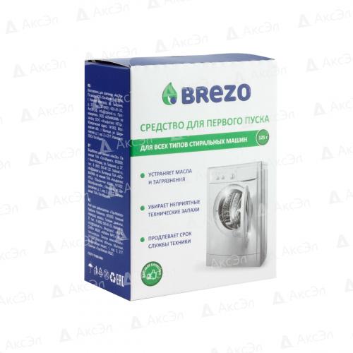 87467 Средство для первого пуска стиральной машины Brezo, 125 г