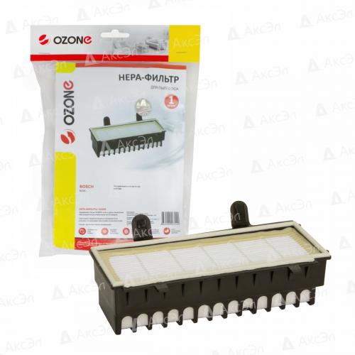 HEPA фильтр для пылесоса BOSCH, 1 шт., бренд: OZONE, арт. H-71, тип оригинального фильтра: 00577281