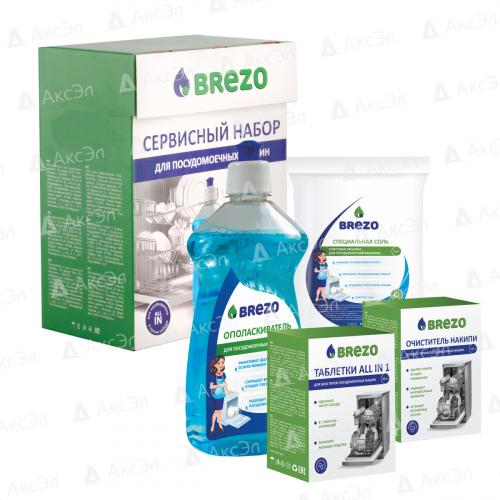 87837 Сервисный набор Brezo для посудомоечной машины