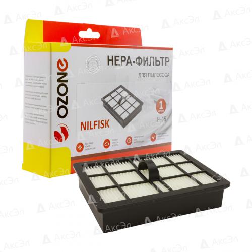 HEPA фильтр для пылесоса NILFISK, 1 шт., бренд: OZONE, арт. H-45, тип оригинального фильтра: 82215100