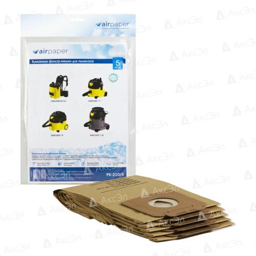 PK-210/5 Фильтр-мешки Airpaper бумажные для пылесоса, 5 шт