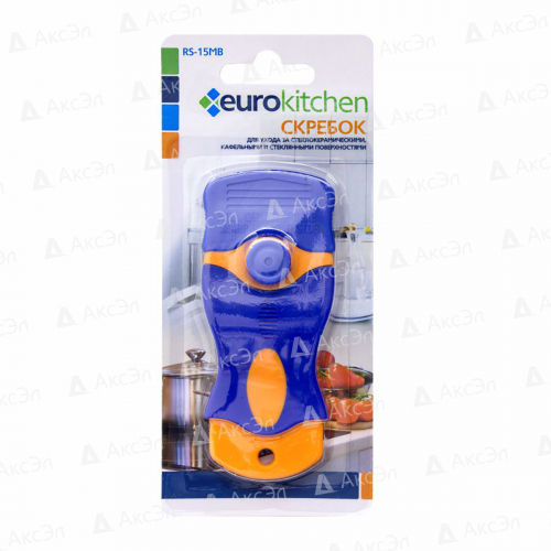 RS-15MB Скребок Eurokitchen для чистки стеклокерамики, оранжевый/синий