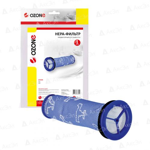 НЕРА-фильтр для пылесоса DYSON DC41, DC65, DC66, 1 шт., бренд: OZONE, арт. H-90