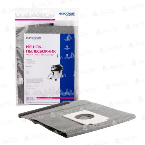 EUR-700 Мешок-пылесборник Euroclean многоразовый с пластиковым зажимом для пылесоса