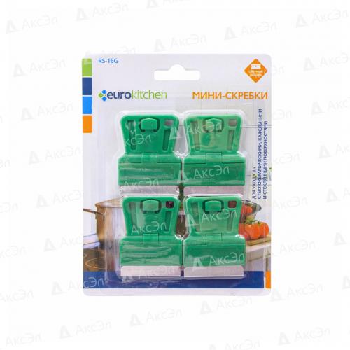 RS-16G Набор скребков Eurokitchen для чистки стеклокерамики, зеленый