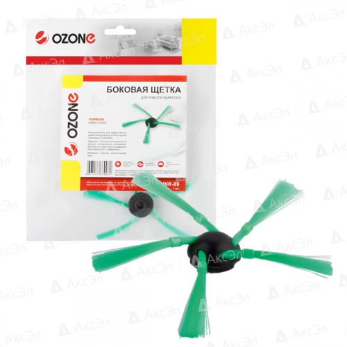 UNR-89 Боковая щетка Ozone для робота-пылесоса
