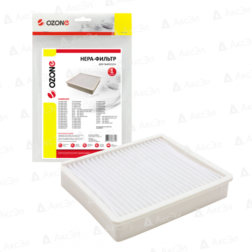 HEPA фильтр для пылесоса SAMSUNG, 1 шт., бренд: OZONE, арт. H-53, тип оригинального фильтра: DJ63-00672D