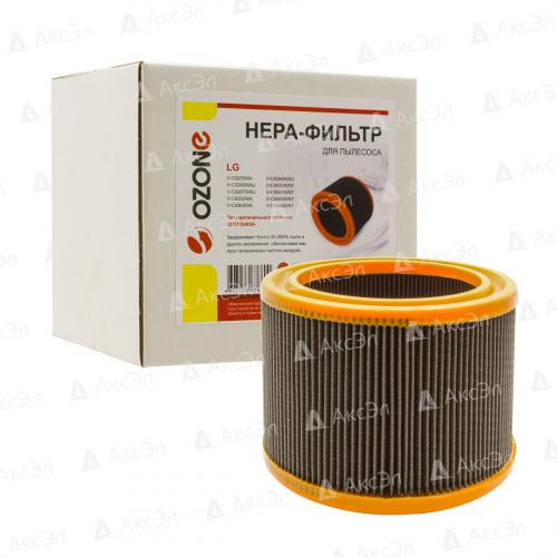 НЕРА фильтр для пылесоса LG, 1 шт., бренд: OZONE, арт. H-32, тип оригинального фильтра: 5231FI2485A