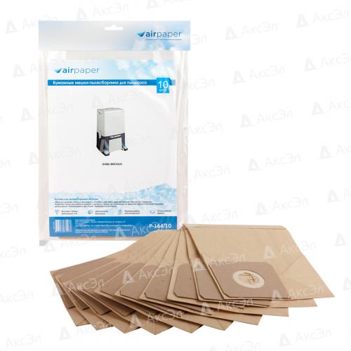 P-164/10 Мешки-пылесборники Airpaper бумажные для пылесоса, 10 шт