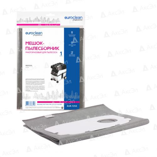 EUR-7253 Мешок-пылесборник Euroclean многоразовый с пластиковым зажимом для пылесоса