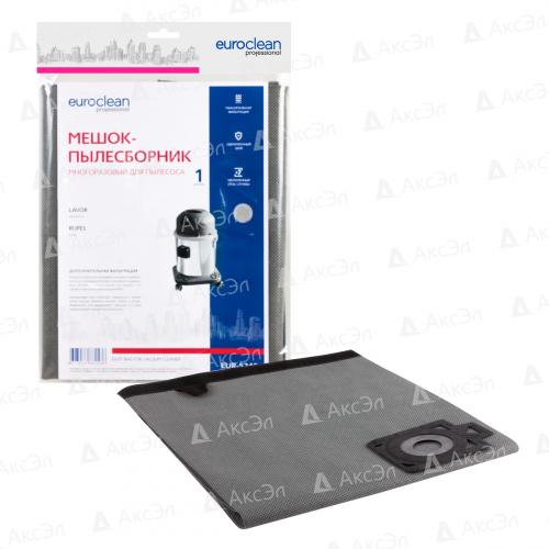 EUR-5246 Мешок-пылесборник Euroclean многоразовый с текстильной застежкой для пылесоса