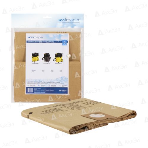 PK-301/5 Фильтр-мешки Airpaper бумажные горизонтальные для пылесоса, 5 шт