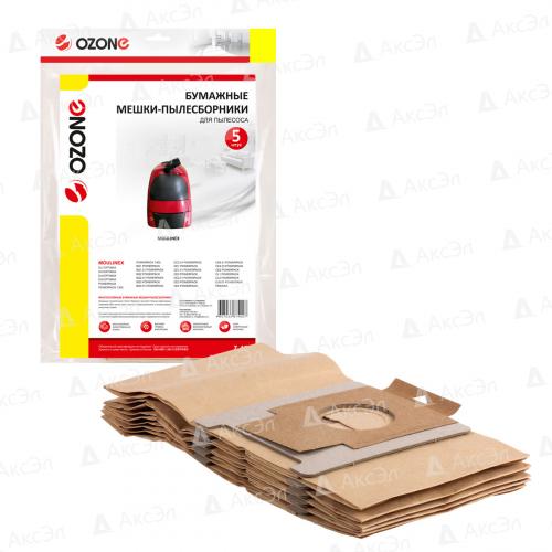 Z-45 Мешки-пылесборники Ozone бумажные для пылесоса, 5 шт