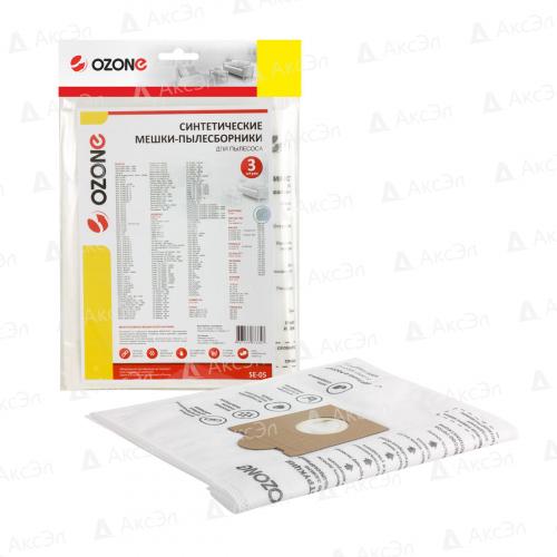 SE-05 Мешки-пылесборники Ozone синтетические для пылесоса, 3 шт