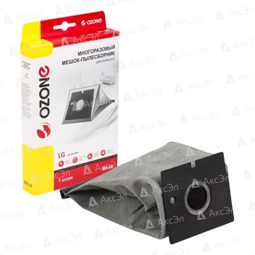 MX-08 Мешок-пылесборник Ozone многоразовый для пылесоса