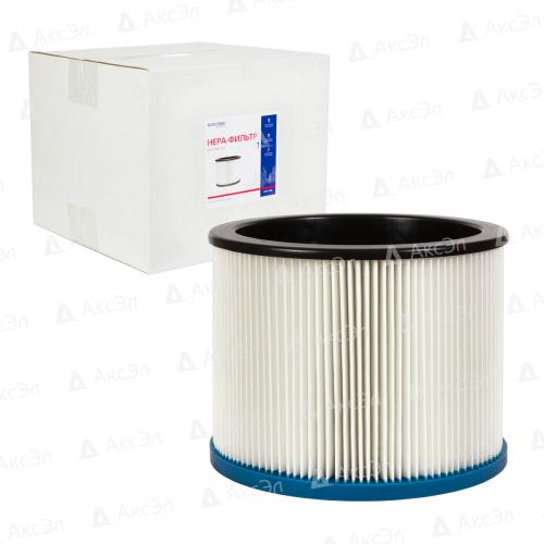 Фильтр складчатый для пылесоса KRESS, 1 шт., многоразовый моющийся/полиэстер, бренд: EUROCLEAN, арт. KSSM-1400