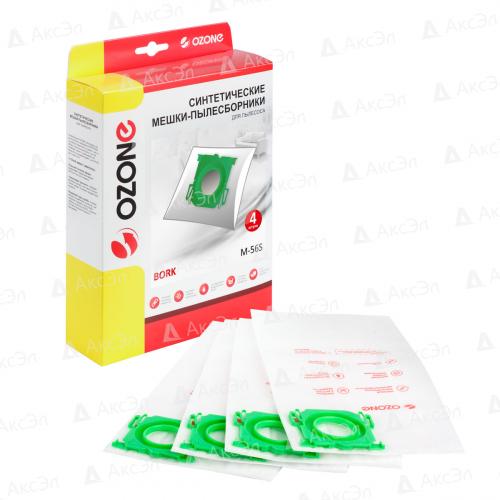 M-56S Мешки-пылесборники Ozone синтетические для пылесоса, 4 шт