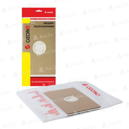 XS-UN02 Универсальные мешки-пылесборники Ozone для пылесоса, фланец 120х190, 2 шт
