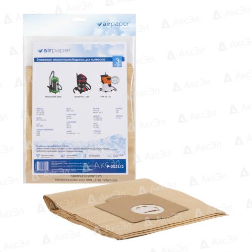P-3031/3 Мешки-пылесборники Airpaper бумажные для пылесоса, 3 шт