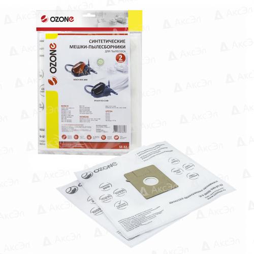 SE-32 Мешки-пылесборники Ozone синтетические для пылесоса, 2 шт
