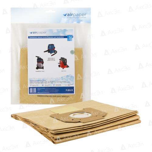 P-201/3 Мешки-пылесборники Airpaper бумажные для пылесоса, 3 шт