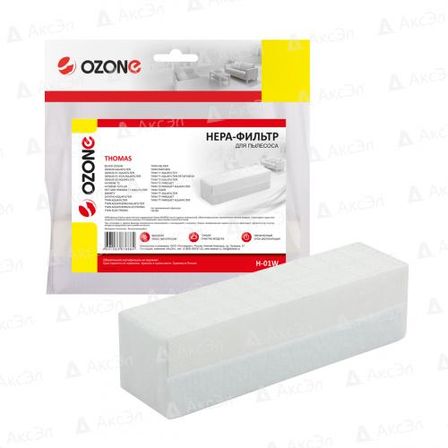 HEPA фильтр для пылесоса THOMAS, 1 шт., многоразовый моющийся, бренд: OZONE, арт. H-01W, тип оригинального фильтра: 195180