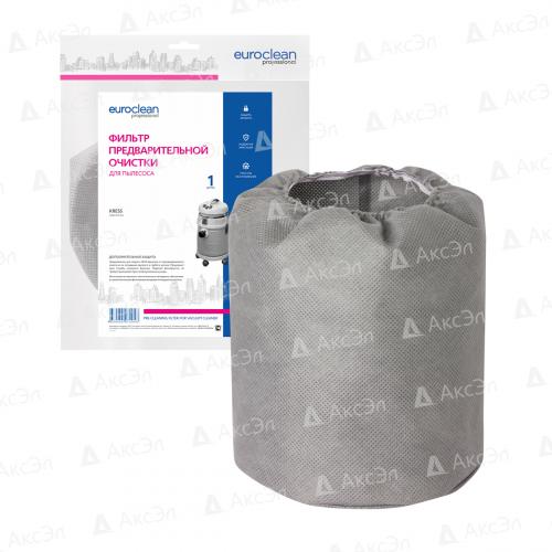 Фильтр предварительной очистки для пылесоса KRESS 1200 NTX EA, 1 шт., бренд: EUROCLEAN, арт. PF-114