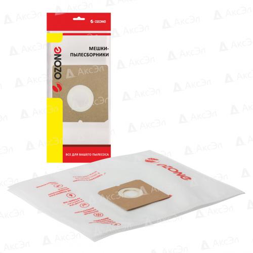XS-26 Мешки-пылесборники Ozone синтетические для пылесоса, 2 шт