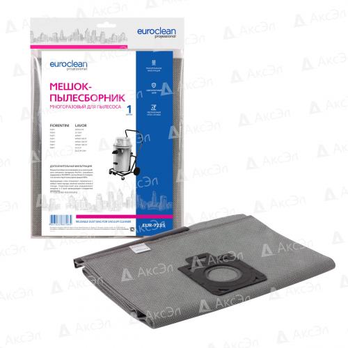 EUR-7235 Мешок-пылесборник Euroclean многоразовый с пластиковым зажимом для пылесоса