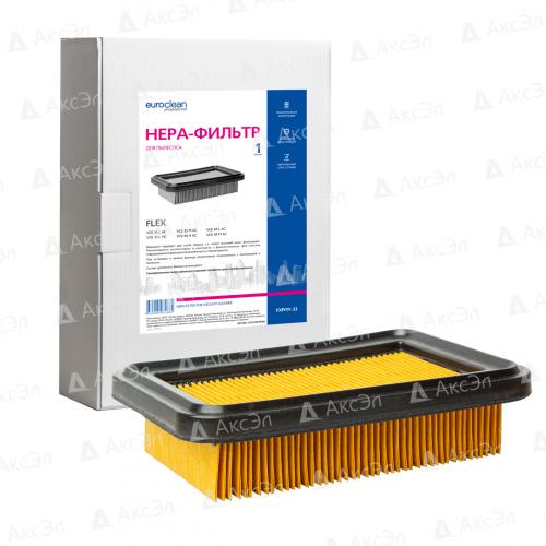 Фильтр складчатый для пылесоса FLEX VCE 33, 1 шт., сухая пыль/целлюлоза, бренд: EUROCLEAN, арт. FXPMY-33