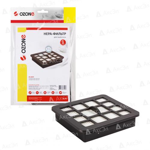 HEPA фильтр для пылесосов  ZELMER, 1 шт., бренд: OZONE, арт. H-74, тип оригинального фильтра: A601214012.0