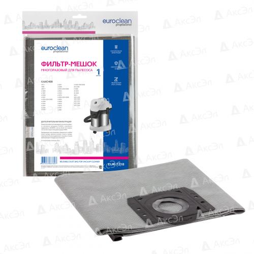 EUR-7218 Фильтр-мешок Euroclean многоразовый с пластиковым зажимом для пылесоса