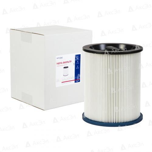 Фильтр складчатый для пылесоса KRESS, 1 шт., многоразовый моющийся/полиэстер, бренд: EUROCLEAN, арт. KSSM-1200NTX