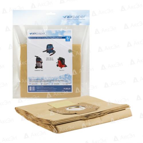 P-201/5 Мешки-пылесборники Airpaper бумажные для пылесоса, 5 шт
