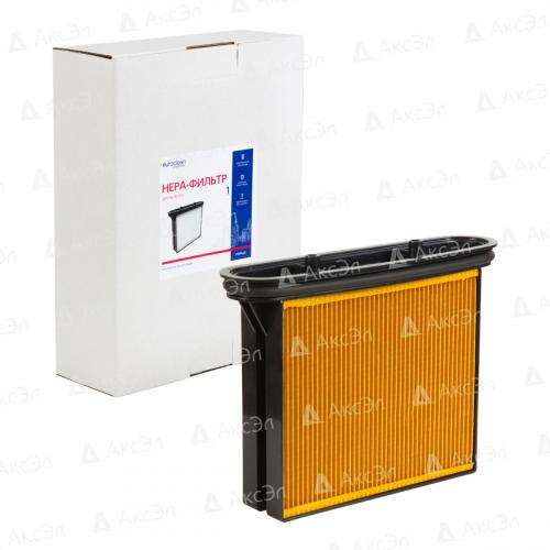 Фильтр складчатый для пылесоса METABO, 1 шт., сухая пыль/целлюлоза, бренд: EUROCLEAN, арт. MTPM-25, код. 631933000