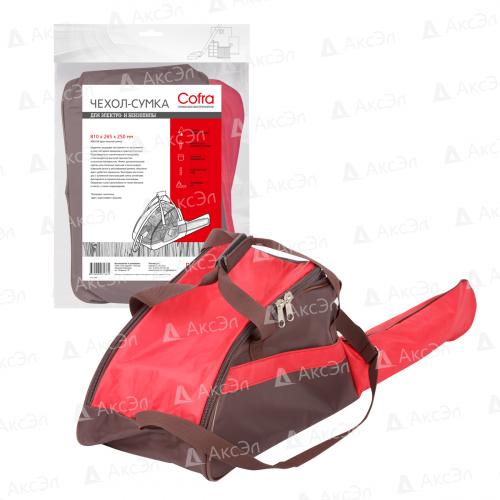 RC-7133 Сумка Cofra для бензопилы, коричневая/красная, 810х265х250