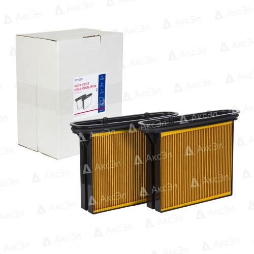 Фильтр складчатый для пылесоса METABO, 1 компл., сухая пыль/целлюлоза, бренд: EUROCLEAN, арт. MTPM-50, код. 631933000
