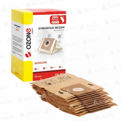 XXL-P03 Мешки-пылесборники Ozone бумажные для пылесоса, 12 шт + 2 микрофильтра