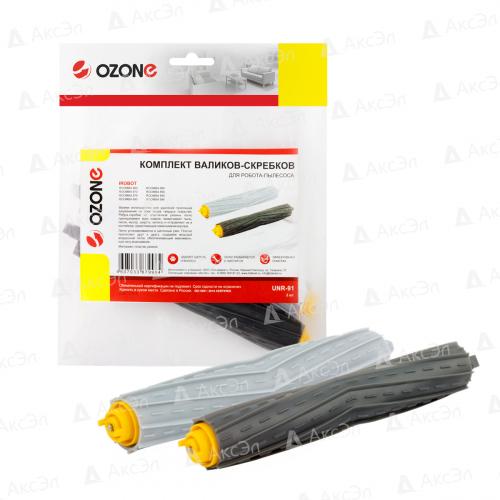UNR-91 Комплект валиков-скребков Ozone для робота-пылесоса, 2 шт