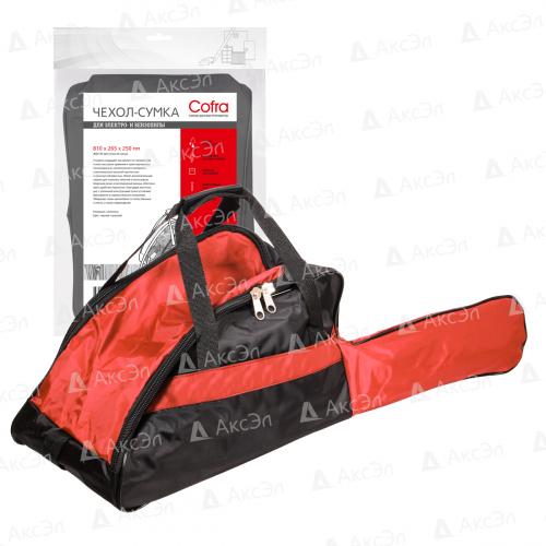 RC-5120 Сумка Cofra для бензопилы, черная/красная, 810х265х250